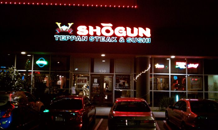 Shogun pasadena coupons coupon code for compact appliance for Tattoo shops in buford ga
